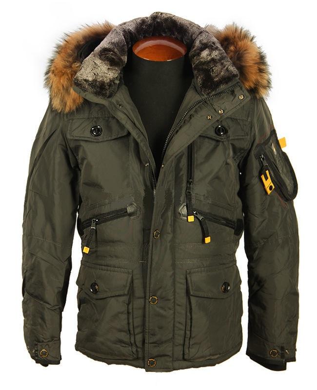 Купить Куртку В Интернет Магазине Дешево